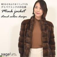 Hayashiguchi | HGSW0000849