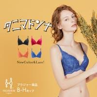 HEAVEN Japan(ヘヴンジャパン)のインナー・下着/ブラジャー