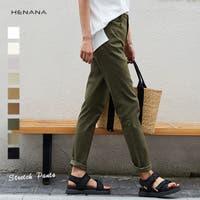 HENANA  | CTLW0001470