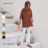 HENANA (ヘナナ)のパンツ・ズボン/レギンス