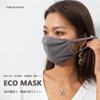 HENANA (ヘナナ)のボディケア・ヘアケア・香水/マスク