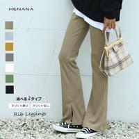 HENANA (ヘナナ)のパンツ・ズボン/パンツ・ズボン全般