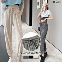 WITCH(ウィッチ)のパンツ・ズボン/ジョガーパンツ