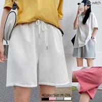 WITCH(ウィッチ)のパンツ・ズボン/ショートパンツ