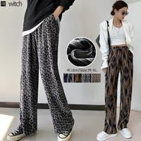 WITCH(ウィッチ)のパンツ・ズボン/ワイドパンツ