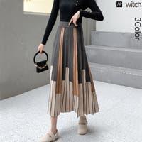 WITCH(ウィッチ)のスカート/ロングスカート・マキシスカート