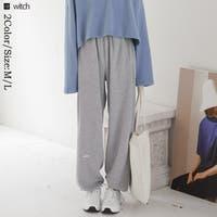 WITCH(ウィッチ)のパンツ・ズボン/スウェットパンツ