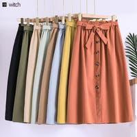 WITCH(ウィッチ)のスカート/ひざ丈スカート