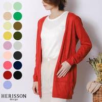 HERISSON design | ATPW0000017