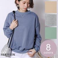 HERISSON design | ATPW0000031