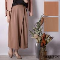 HERISSON design(エリソンデザイン)のパンツ・ズボン/パンツ・ズボン全般