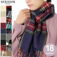 HERISSON design(エリソンデザイン)の小物/ストール