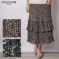HERISSON design(エリソンデザイン)のスカート/ティアードスカート