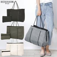 HERISSON design | ATPW0000961