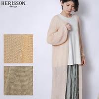 HERISSON design(エリソンデザイン)のトップス/カーディガン