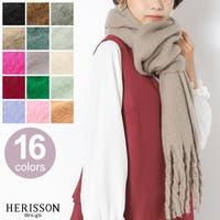 HERISSON design(エリソンデザイン)の小物/マフラー