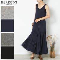 HERISSON design | ATPW0000347