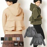 HERISSON design | ATPW0000384
