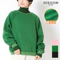 HERISSON design(エリソンデザイン)のトップス/トレーナー