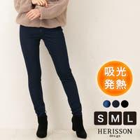 HERISSON design(エリソンデザイン)のパンツ・ズボン/デニムパンツ・ジーンズ