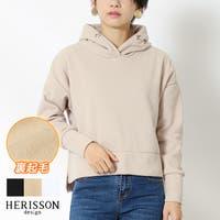HERISSON design | ATPW0000635