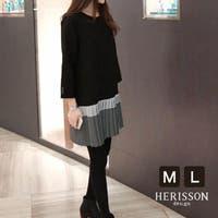 HERISSON design | ATPW0001705