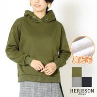HERISSON design(エリソンデザイン)のトップス/カットソー