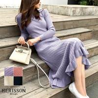 HERISSON design | ATPW0000704