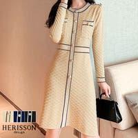 HERISSON design | ATPW0001710