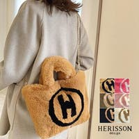 HERISSON design | ATPW0000812