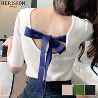 HERISSON design | ATPW0001016