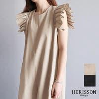 HERISSON design | ATPW0001051