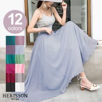 HERISSON design | ATPW0001724