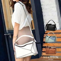 HERISSON design | ATPW0001123