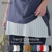 HUG.U | HHHW0000977