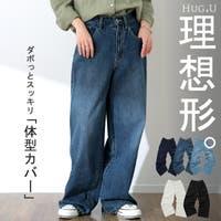 HUG.U(ハグユー)のパンツ・ズボン/デニムパンツ・ジーンズ