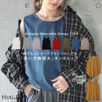 HUG.U | HHHW0001019