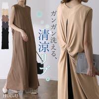 HUG.U(ハグユー)のワンピース・ドレス/マキシワンピース