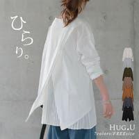 HUG.U(ハグユー)のトップス/カットソー
