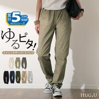 HUG.U | HHHW0001067