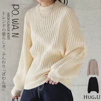 HUG.U(ハグユー)のトップス/ニット・セーター