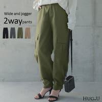 HUG.U(ハグユー)のパンツ・ズボン/カーゴパンツ