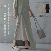 HUG.U(ハグユー)のワンピース・ドレス/ワンピース・ドレスセットアップ