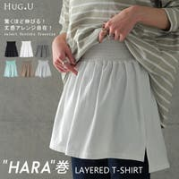 HUG.U(ハグユー)のトップス/チューブトップ・ベアトップ