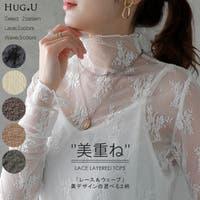HUG.U | HHHW0001175