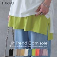 HUG.U | HHHW0001185