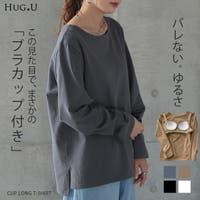 HUG.U | HHHW0001217