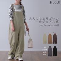 HUG.U | HHHW0001253
