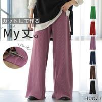 HUG.U | HHHW0001264