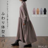 HUG.U | HHHW0001291